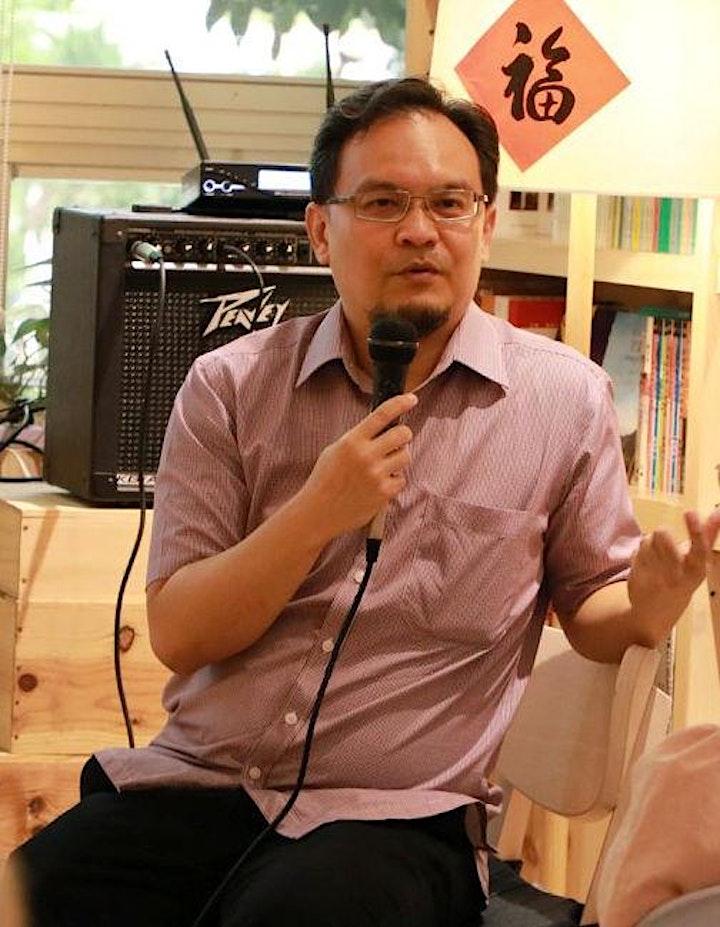 Archives Invites: Dr Loh Kah Seng image