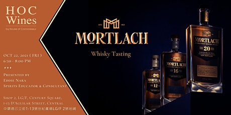 【 MORTLACH WHISKY SHOP TASTING 】Priority Booking for HOC Members tickets