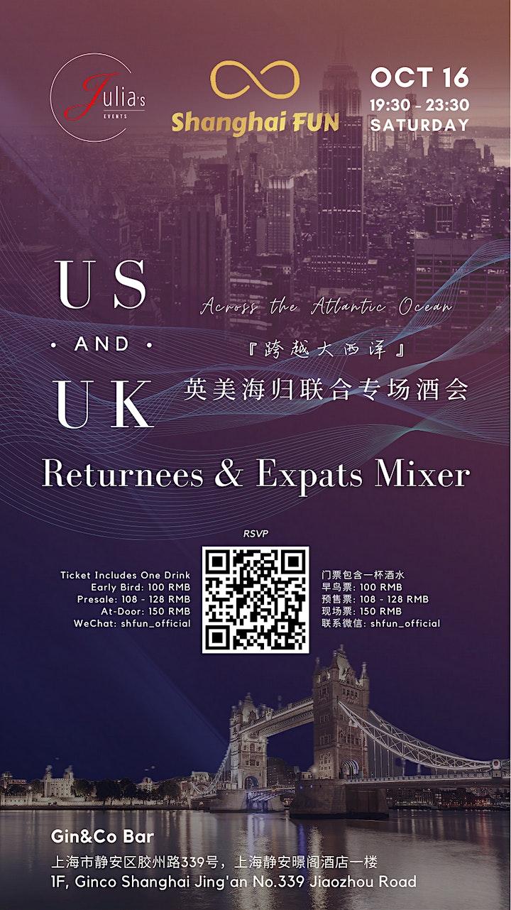 UK/US Returnees & Expats Mixer「跨越大西洋」英美海归联合专场酒会 image
