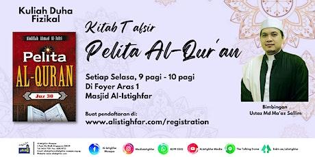 Kuliah Duha: Tafsir Pelita Al-Qur'an oleh Ustaz Md Ma'az Sallim tickets
