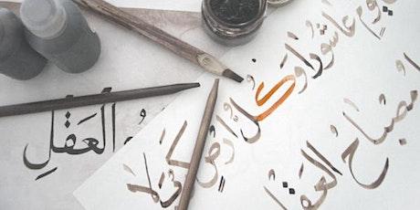 Arabic Calligraphy | Dr Faiezah Mohamed | 7 Nov | 11AM tickets