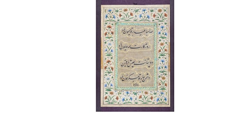 Traditional Calligraphy in Pakistan tickets