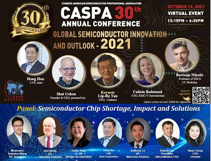 CASPA 2021 Annual Conference: Global Semiconductor Innovation and Outlook image