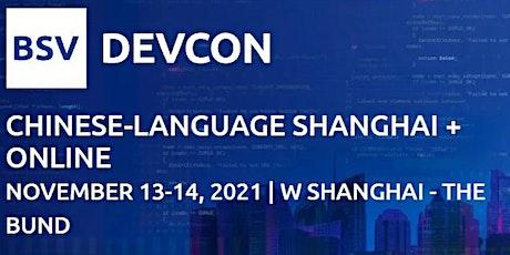 BSV DevCon 2021 tickets