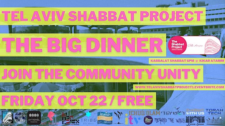 Tel Aviv Shabbat Project: The Big Dinner + Kabbalat Shabbat & Wine image