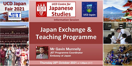 Japan Exchange & Teaching Programme tickets