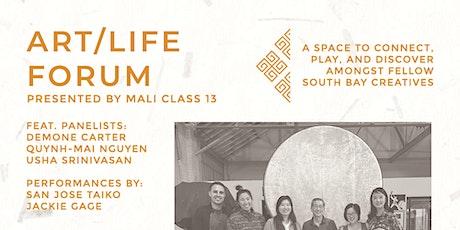 ART/LIFE Forum tickets