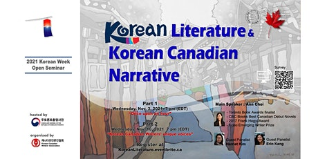 [Korea Week4] Korean Literature & Korean Canadian Narrative tickets