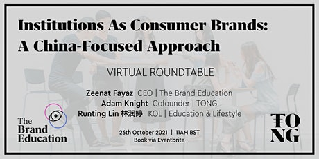 Institutions as consumer brands: A China-focused approach tickets