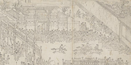 Qing: China's Multilingual Empire Exhibition Launch tickets