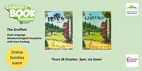 The Gruffalo: Dual Mandarin/English Zoom Storytime with Evan Furlong tickets