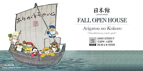 "Japan House Fall Open House -  ""Arigatou no Kokoro"" tickets"