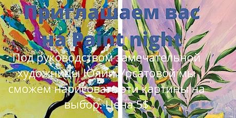 PJ Library Paint night tickets