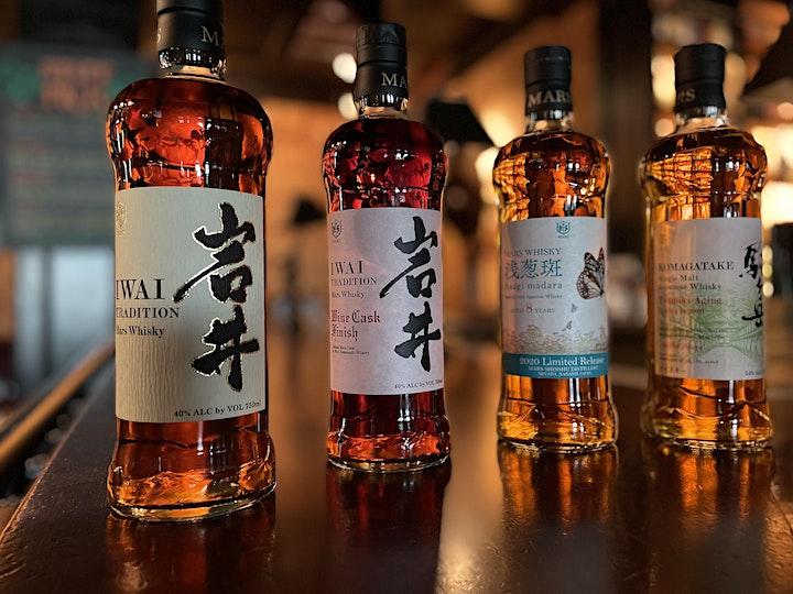 Whiskey Society with Akashi and Mars! Japanese Whisky Extravaganza! image