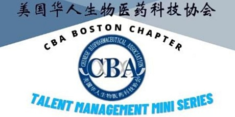 CBA TMMS Part III: Feedback for Employee Performance biglietti