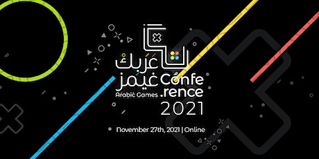 Arabic Games Conference 2021 tickets