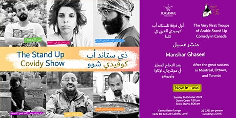 The Stand Up Covidy Show in Laval  ذي ستاند أب كوفيدي شوو في لافال billets