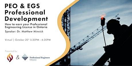 PEO & EGS Professional Development Event tickets