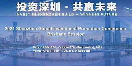 2021 Shenzhen Global Investment Promotion Conference Brisbane Session tickets