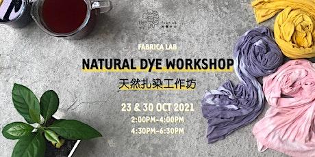 Natural Tie-Dye Workshop|天然扎染工作坊 tickets