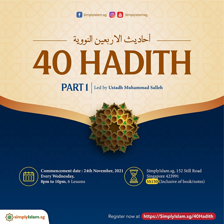 Forty Hadith (Part 1) image