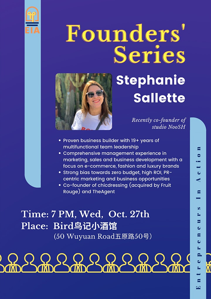 EIA Founders' Series With Stephanie Sallette image