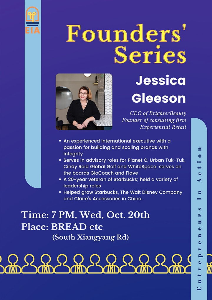 EIA Founders' Series with Jessica Gleeson image