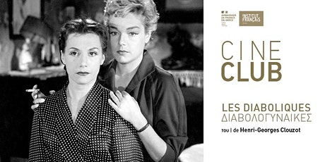 Ciné-Club :  Les Diaboliques / Διαβολογυναίκες tickets