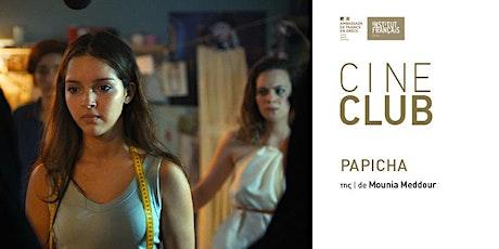 Ciné-Club :  Papicha tickets