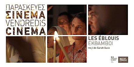 Vendredis Cinéma : Les Éblouis / Έκθαμβοι tickets