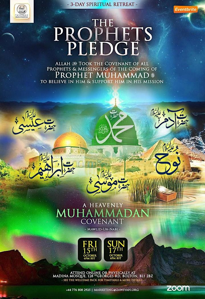 The Heavenly Muhammadan Covenant image