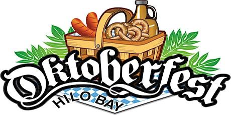 Hilo Bay Oktoberfest 2021 - Virtual Event Link tickets
