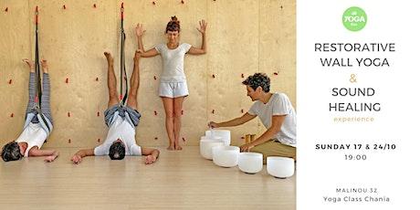Restorative Wall yoga & Sound healing Experience tickets