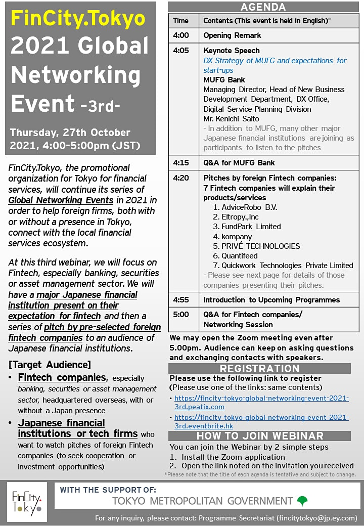 FinCity.Tokyo 2021 Global Networking Event -3rd- image