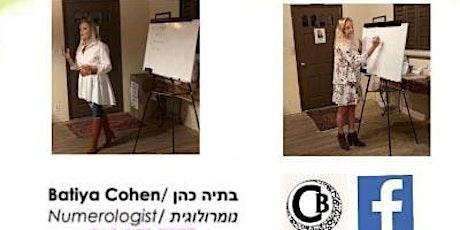Numerology with Batiya Cohen tickets