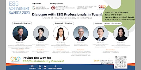 PolyU Campus Sharing_Paving the way for  ESG/ Sustainability Careers! tickets