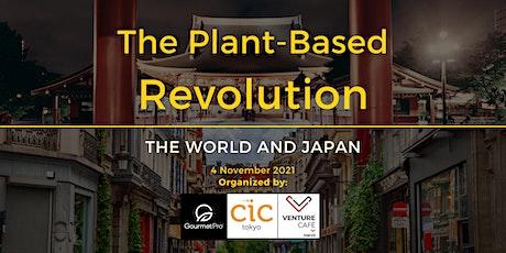 The Plant-Based Revolution: The World and Japan ingressos