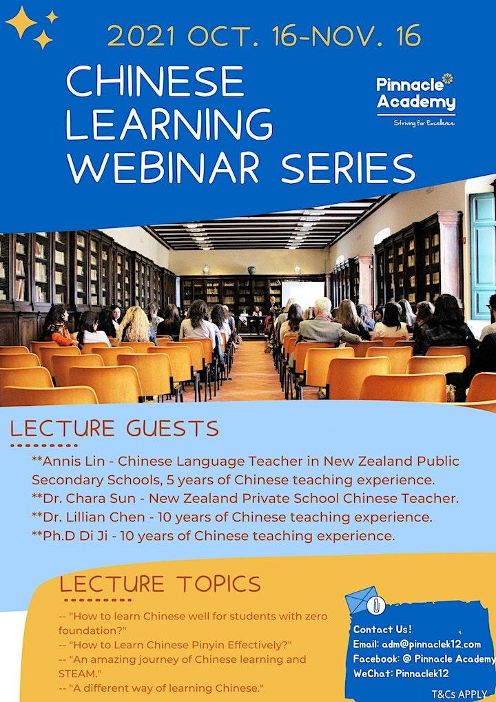 2021 Chinese Learning Webinar Series, 2021 Oct. 16-Nov. 16. image