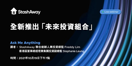 StashAway AMA Webinar:全新推出 「未來投資組合」 Introducing Thematic Portfolios tickets