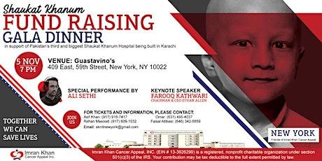 Shaukat Khanum Fundraising Gala Dinner in New York, USA tickets