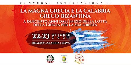 """""""La Magna Grecia e la Calabria Greco-Bizantina..."""" Convegno Internazionale biglietti"""