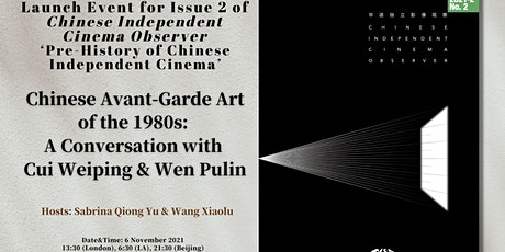 Launch Event for Issue 2 of  Chinese Independent Cinema Observer tickets