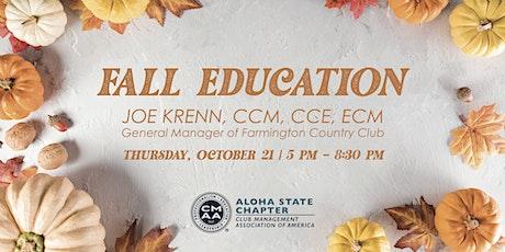 CMAA - Aloha State Chapter | National Meeting with Joe Krenn tickets