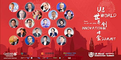 U8 World Innovation Summit 2021 Annual Conference (Online Broadcasting) tickets