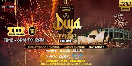 DIYA - A DIWALI  CRUISE PARTY 22nd OCT tickets