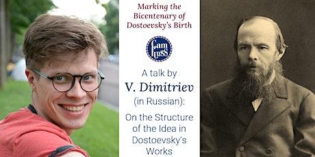 Marking the Bicentenary of Dostoevsky's Birth – A talk by V. Dimitriev bilhetes