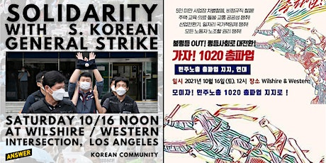 Solidarity With South Korean General Strike! Rally tickets