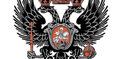 Дебаты: Династия Романовых вчера и сегодня tickets