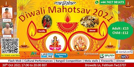 Mangalam DIWALI Mahotsava -  MDM21 tickets
