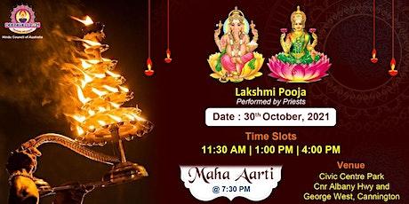 Lakshmi Puja @ Civic Park Centre, Cannington Saturday 30th October 2021 tickets